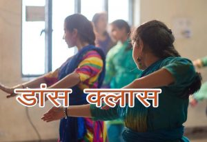 home business for ladies in hindi